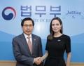 Jolie et ministre de la Justice