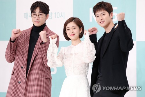 New drama 'Feel Good to Die'