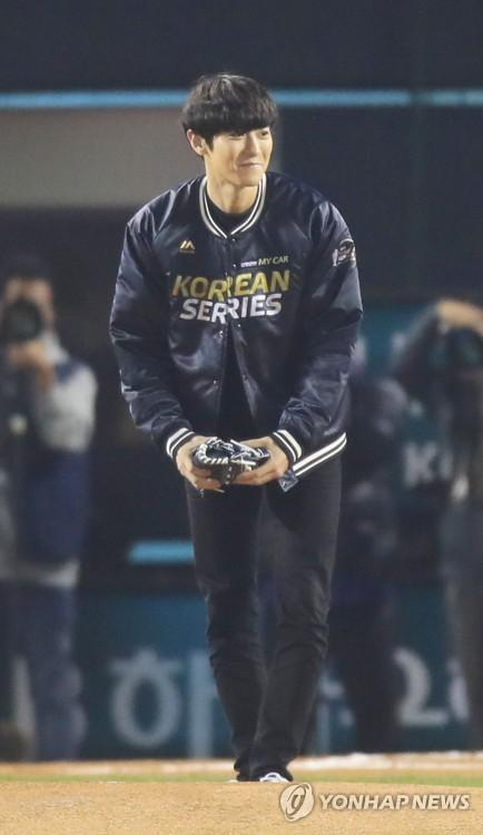 Chanyeol of EXO