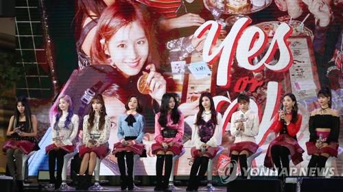 """Nayeon (2ª por la dcha.), de TWICE, habla durante una presentación ante los medios de comunicación de su sexto EP, """"Yes or Yes"""", en el KBS Arena, en el oeste de Seúl, el 5 de noviembre de 2018"""
