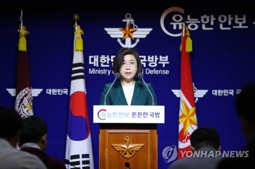 국방硏, 한반도 비핵화·평화정착 대비 국방개혁 '플랜B' 연구