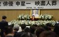Funeral for veteran actor