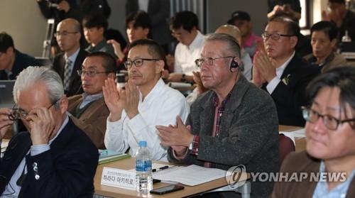 シンポジウムに参加した日本側の関係者=6日、ソウル(聯合ニュース)