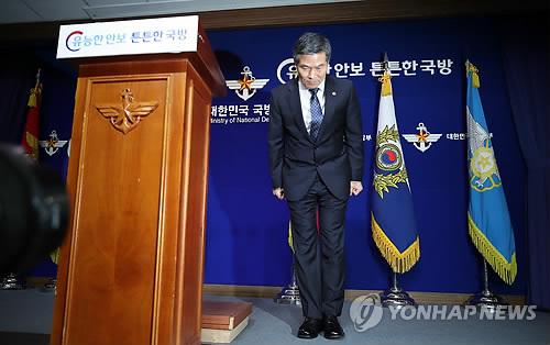 '5·18계엄군 성폭행' 사과 인사하는 정경두 장관