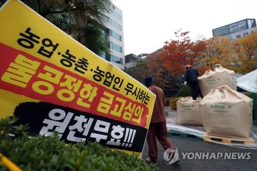 광주 광산구 금고 선정 심의위원 명단 유출 의혹…경찰 내사