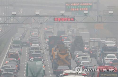 미세먼지 비상저감조치로 서울에 노후경유차 진입 첫 제한