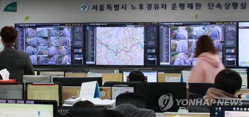 노후경유차 운행, CCTV로 단속