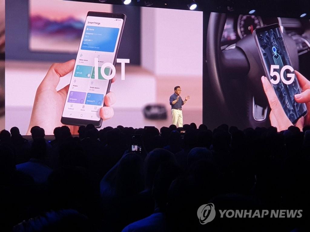 삼성 개발자 콘퍼런스