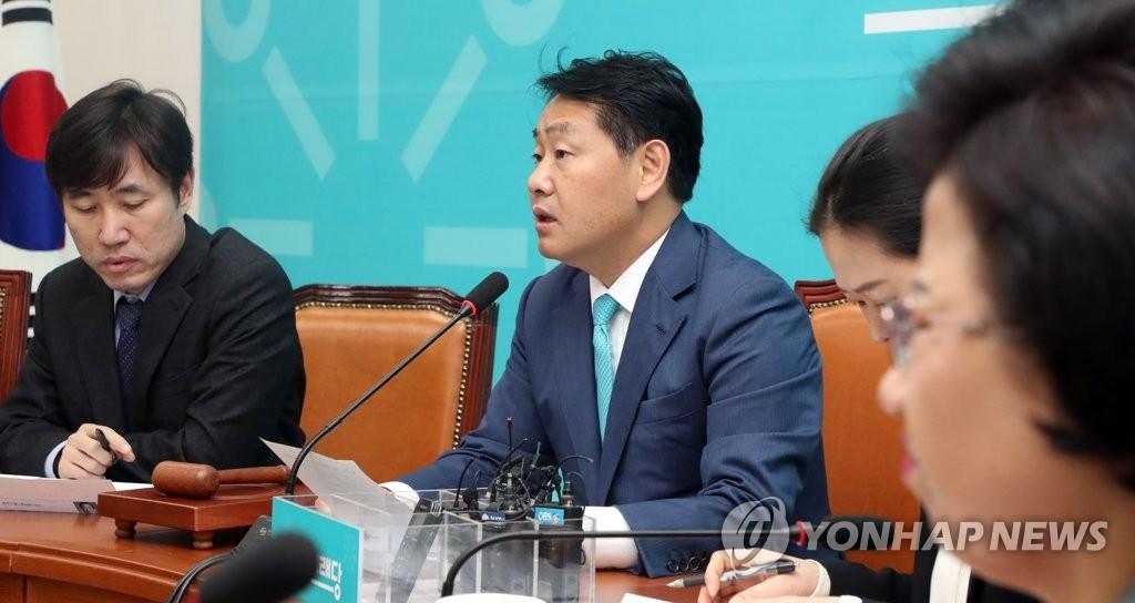바른미래당, 원내정책회의 개최