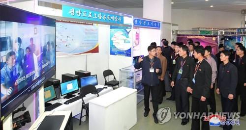北에도 '스마트홈'…김일성대 연구소 '지능살림집' 선보여