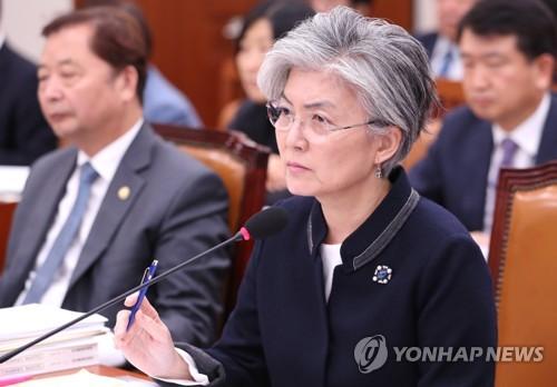 La ministre des Affaires étrangères Kang Kyung-wha lors d'une session de la commission des affaires étrangères et de l'unification du Parlement le 8 novembre 2018.