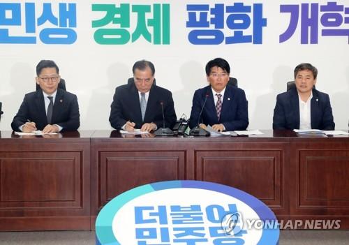당정협의, 발언하는 박완주 의원