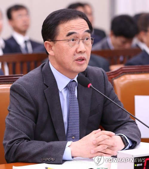 (LEAD) S. Korea's unification minister to visit U.S. to discuss North Korea issues
