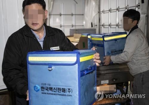 '비소 BCG 백신' 제품 회수