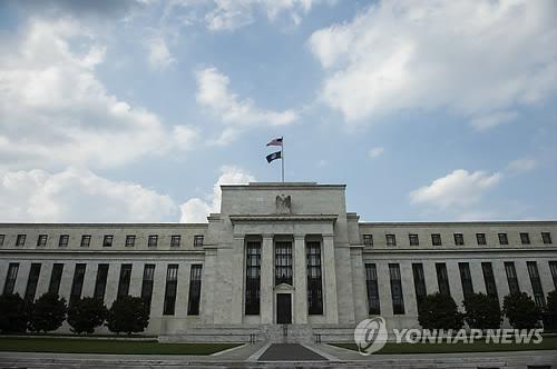 美연준, 금융안정보고서 발간키로…잠재적 금융리스크 차단