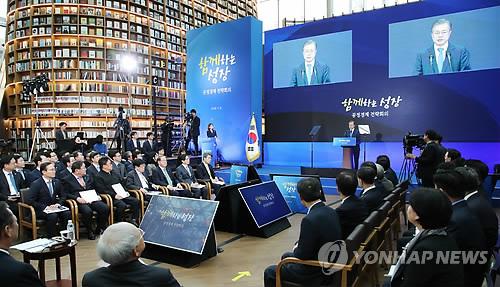 El presidente Moon Jae-in asiste a una reunión estratégica de economía justa, celebrada, el 9 de noviembre del 2018, en una plaza del centro comercial del COEX, en Gangnam, Seúl.