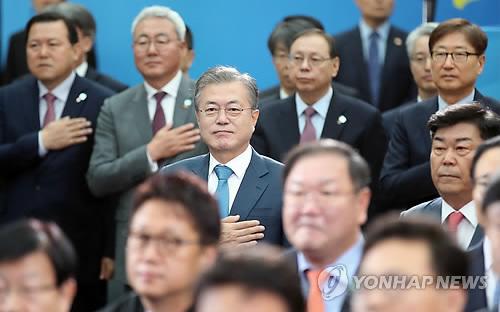 공정경제 전략회의, 국기에 경례하는 문 대통령