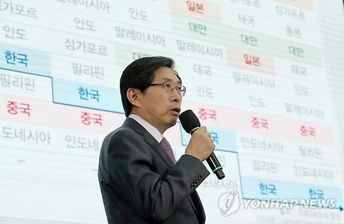 기업지배 구조 개선 방안 발표하는 법무부 장관
