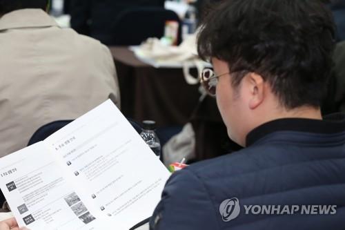 광주 도시철도 2호선 종합토론 참여한 시민들
