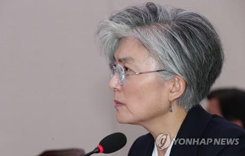 질의 듣는 강경화 외교부 장관