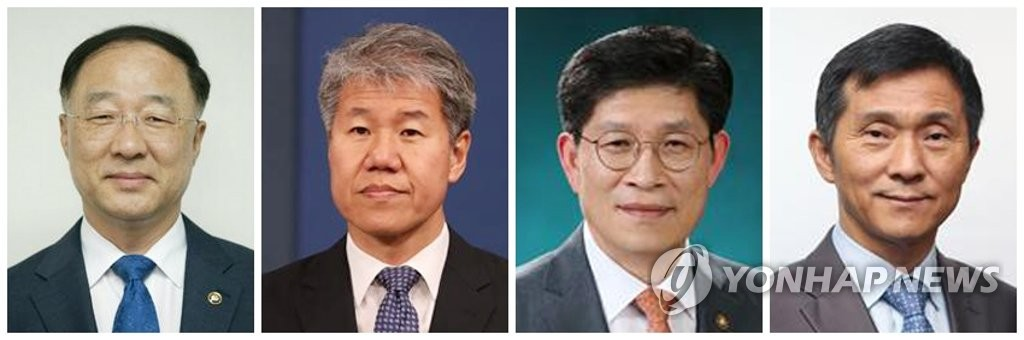 신임 경제부총리·정책실장·국조실장·사회수석