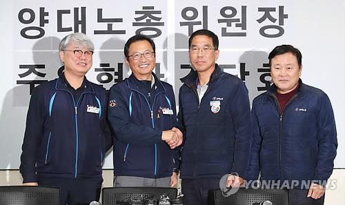 '탄력근로제 공동대응' 손잡은 양대노총 위원장