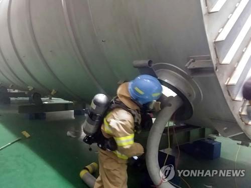 원주 화학제품 공장서 폭발사고…4명 사상
