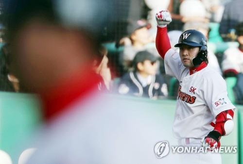 SK 김성현 '오늘은 SK가 이긴다'