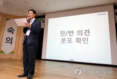 광주 도시철도 2호선 공론화 결과 발표