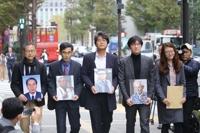신일철 항의방문하는 한일 시민단체·강제징용 피해자측 변호인