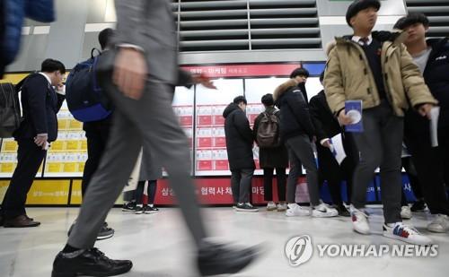 11월 취업자 16만5천명↑…5개월만에 10만명 넘게 늘어(1보)