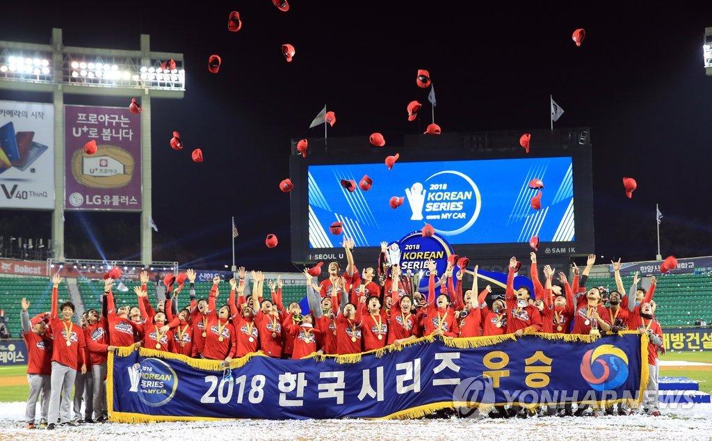SK, 2018 한국시리즈 우승