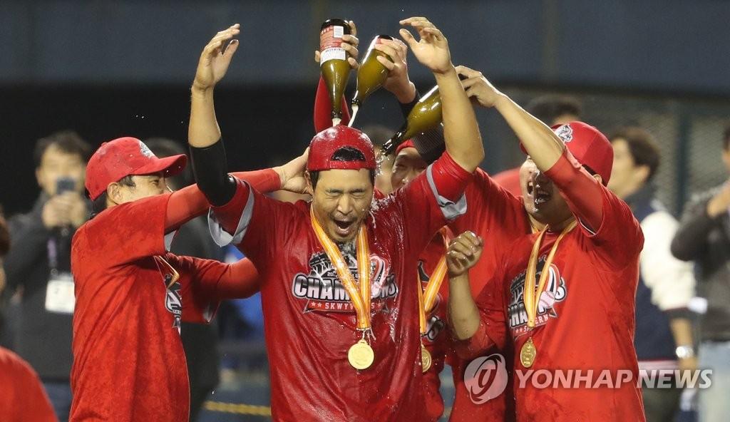 한국시리즈 MVP 한동민