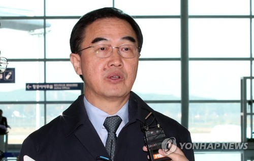 (2nd LD) S. Korea's unification minister to visit U.S. to discuss North Korea issues