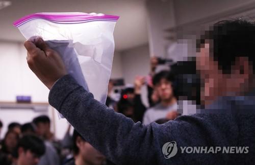 """""""양진호, 불법 업로드 조직 운영…비자금 30억원 조성"""""""