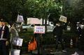 Japanese citizens denounce anti-Korea protest