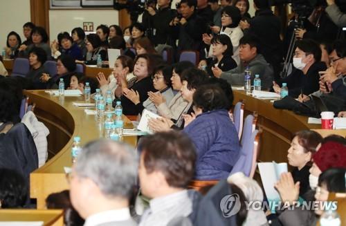 """한유총 지원하는 한국당…""""사유재산권 침해 안 돼"""""""