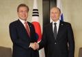 Cumbre Corea del Sur-Rusia