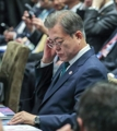 Moon attends East Asia Summit
