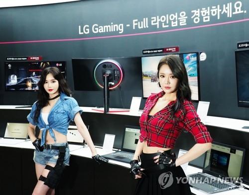 LG전자, 게임축제 '지스타 2018'서 IT기기 체험 전시