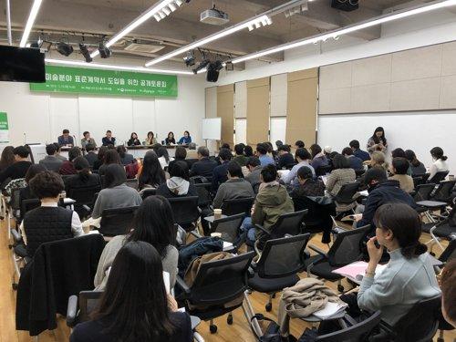 '공연예술 기술지원 표준계약서' 토론회…내년 3월 도입