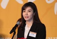 """서지현 검사, 미스터션샤인 대사 인용해 """"불꽃으로 지려 하오"""""""
