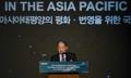 Discours d'un haut officiel nord-coréen