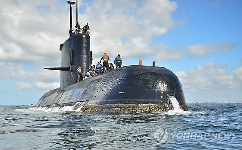 1년전 44명 태우고 실종된 아르헨 잠수함, 900m 해저서 발견