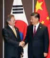 Moon-Xi summit