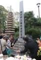 大阪に「済州4・3事件」慰霊碑
