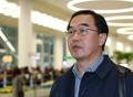 Unification minister returns after U.S. visit