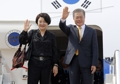 Moon Jae-in regresa a Corea del Sur