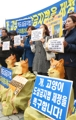 Animal rights groups rally against dog, cat slaughter