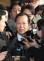 Former Supreme Court justice probed by prosecution